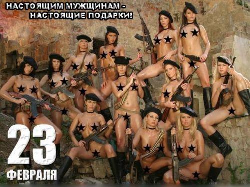 Женщины военные голые фото 69857 фотография